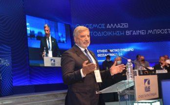 Περιφέρεια Αττικής : Στο ετήσιο τακτικό συνέδριο της ΚΕΔΕ ο Περιφερειάρχης Αττικής και Α' Αντιπρόεδρος της ΕΝΠΕ Γ. Πατούλης