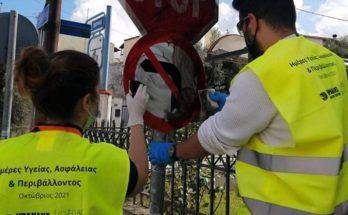 Λυκόβρυση Πεύκη : Εθελοντές του Ομίλου Ηρακλής και μέλη του ΙΟΑΣ Π.Μυλωνάς αποκατέστησαν πινακίδες οδικής σήμανσης στη Λυκόβρυση