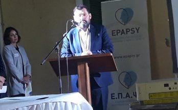 Λυκόβρυση Πεύκη : Στην παρουσίαση του διαδημοτικού προγράμματος κατά της κατάθλιψης ο Δήμαρχος