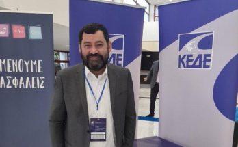 Λυκόβρυση Πεύκη : Στο Ετήσιο Συνέδριο της ΚΕΔΕ στη Θεσσαλονίκη ο Δήμαρχος
