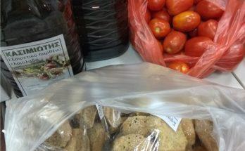 Λυκόβρυση Πεύκη: Εμπλουτισμένη με προϊόντα από τη δράση χωρίς μεσάζοντες η διανομή τροφίμων του Κοινωνικού Παντοπωλείου