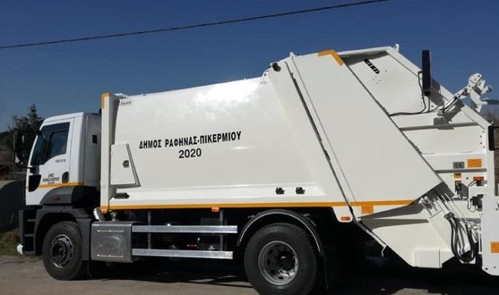 Ραφήνα Πικέρμι : Ενίσχυση του στόλου οχημάτων με ένα απορριμματοφόρο και ένα καλαθοφόρο ανυψωτικό