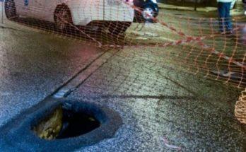 που οφείλεται η καθίζηση του οδοστρώματος στην οδό Παπανικολή